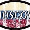 Oval Russian Flag Moscow Sticker