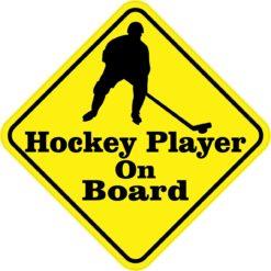 Hockey Player On Board Sticker