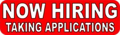 Taking Applications Now Hiring Magnet