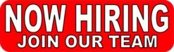 Join Our Team Now Hiring Magnet